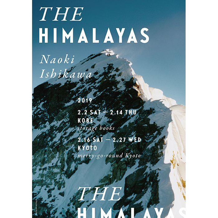 「THE HIMALAYAS」展開催